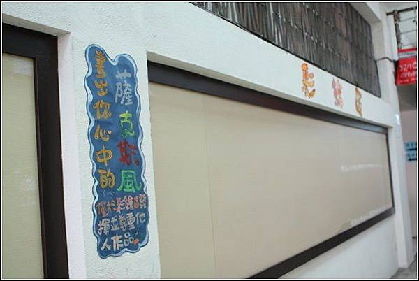 蕯克斯風博物館 (29)