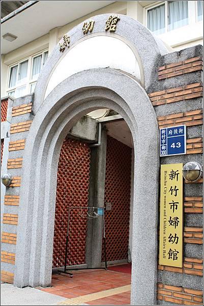 婦幼館 (1)