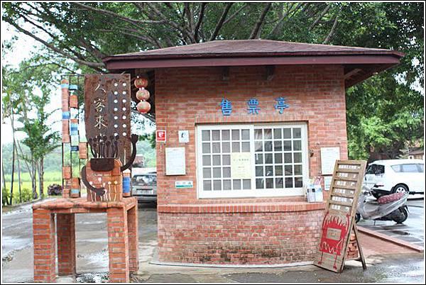 灣麗磚瓦觀光工廠 (1)