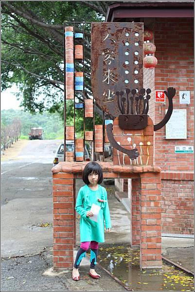 灣麗磚瓦觀光工廠 (2)