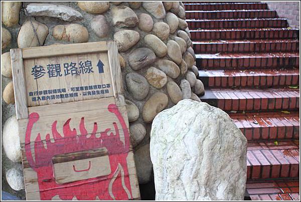 灣麗磚瓦觀光工廠 (9)