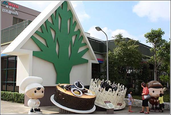 白木屋品牌文化館 (1)