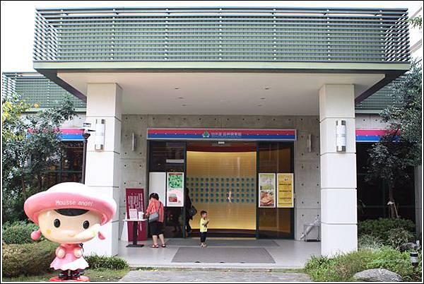 白木屋品牌文化館 (7)