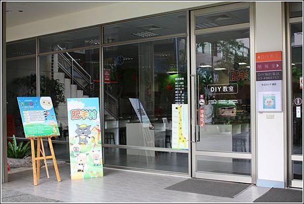 白木屋品牌文化館 (65)
