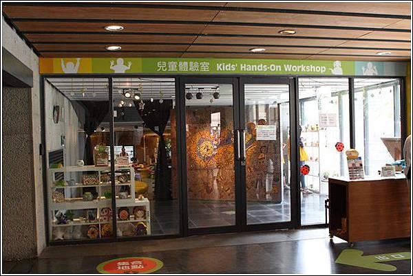 鶯歌陶瓷博物館 (25)