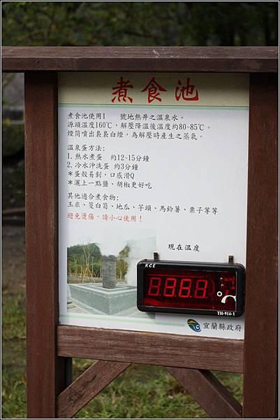 清水地熱 (7)