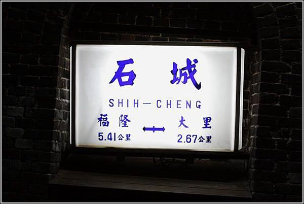 舊草嶺自行車道 (38)