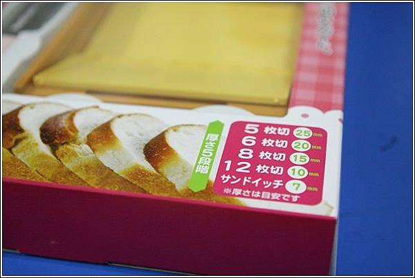 麵包機 (14)
