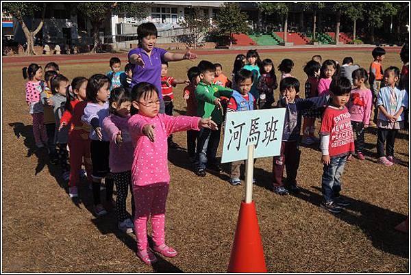 親子運動會 (5)