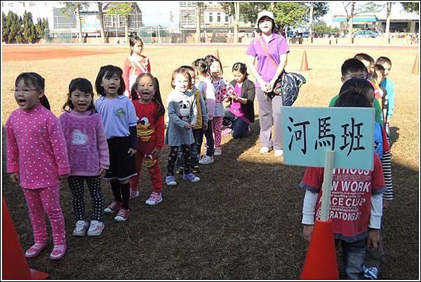 親子運動會 (9)