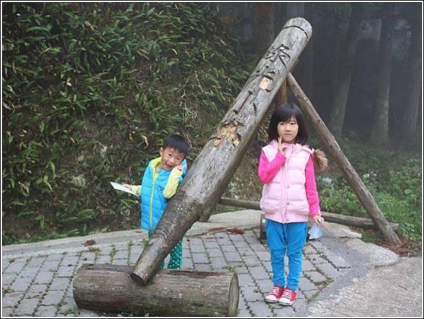 馬武督探索森林 (3)