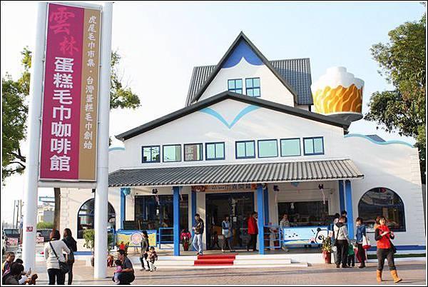 蛋糕毛巾咖啡館 (1).jpg