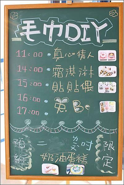 蛋糕毛巾咖啡館 (4).jpg