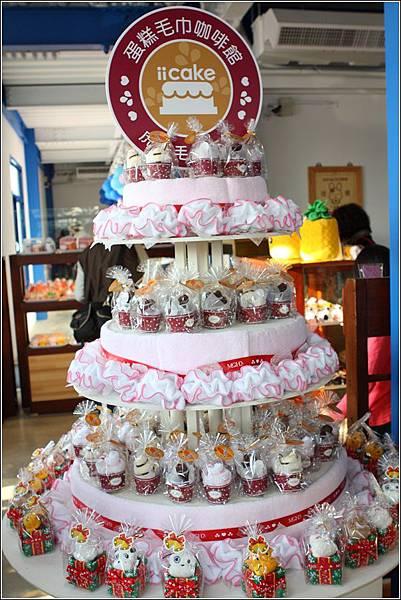 蛋糕毛巾咖啡館 (6).jpg