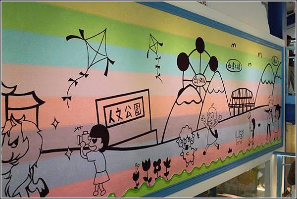 蛋糕毛巾咖啡館 (28).jpg
