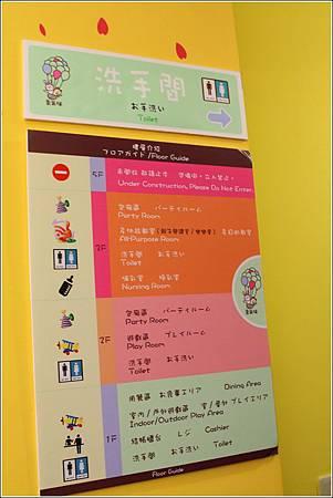 樂氣球親子餐廳 (14)