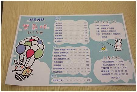 樂氣球親子餐廳 (12)
