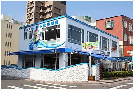 FLY KIDS親子歡樂餐廳 (1)