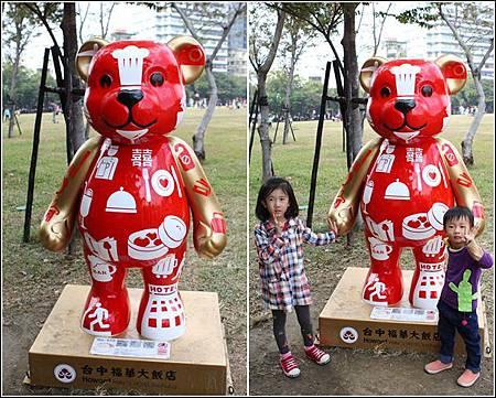 泰迪熊 (1)
