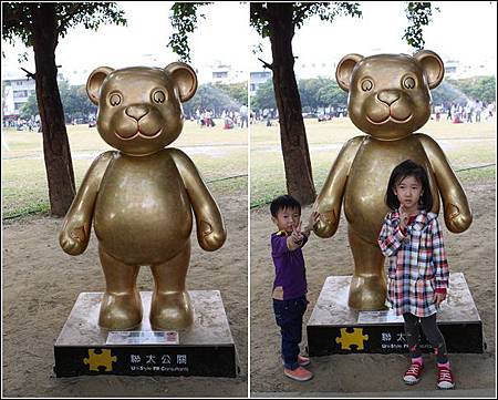 泰迪熊 (2)