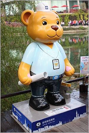泰迪熊 (38)