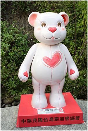 泰迪熊 (48)