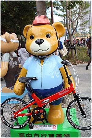 泰迪熊 (56)