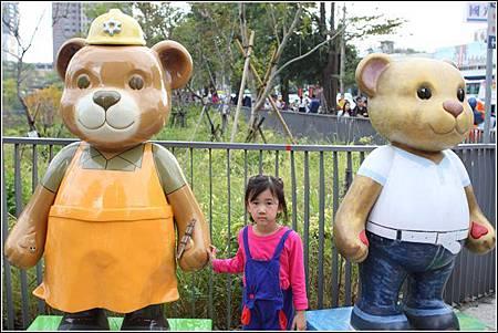 泰迪熊 (59)