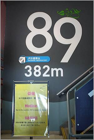 101 (39)