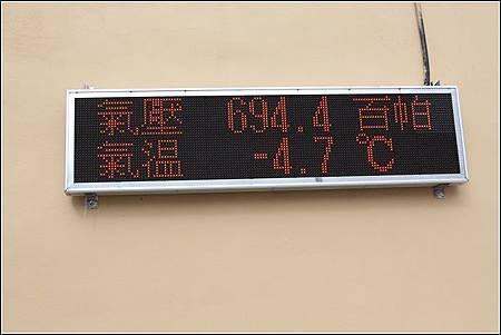 合歡山 (19)