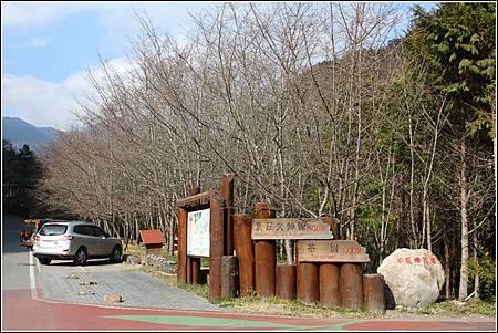 武陵農場 (12)