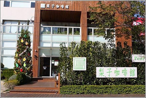 梨子咖啡館 (2)