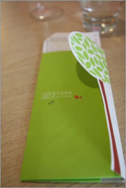 梨子咖啡館 (33)