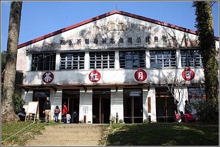日月老茶廠 (5)