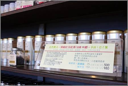 日月老茶廠 (13)