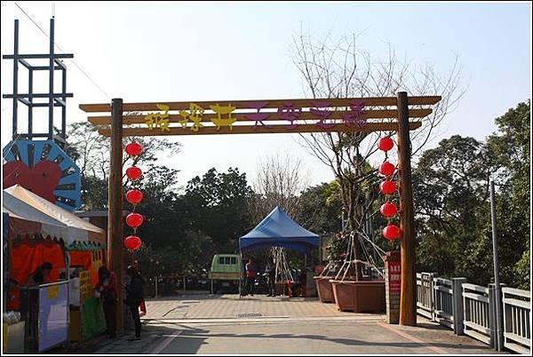 天空之橋 (1)