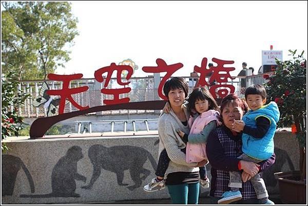 天空之橋 (7)