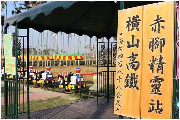 赤腳精靈景觀餐廳 (5)