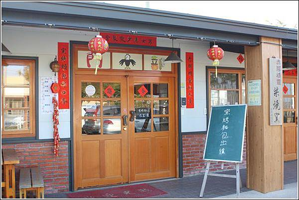 赤腳精靈景觀餐廳 (23)