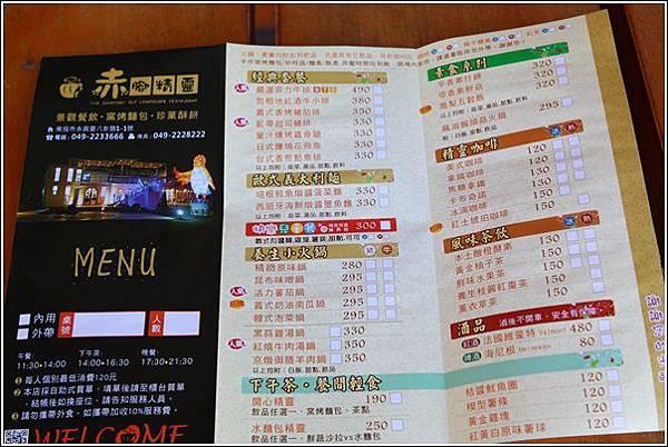 赤腳精靈景觀餐廳 (25)