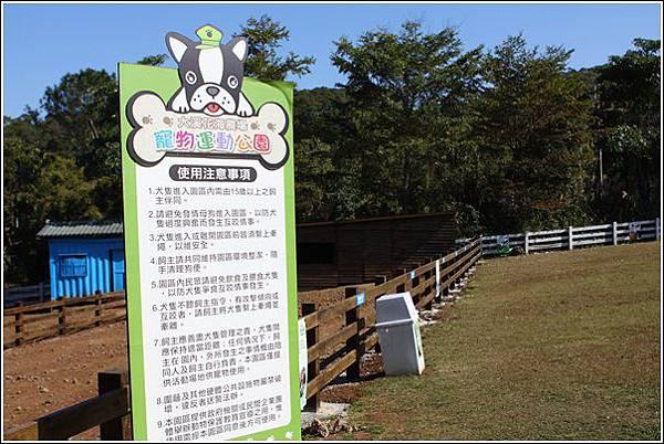 大溪花海農場 (40)