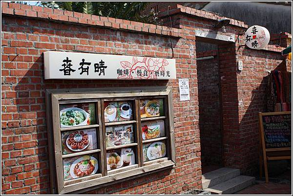 春有情咖啡館 (1)