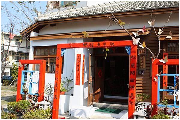 桂花巷藝術村 (3)