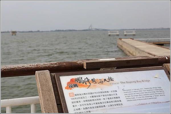 大鵬灣環灣自行車道 (18)