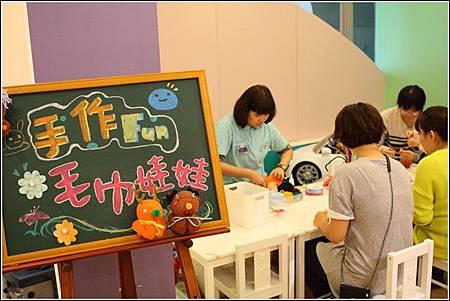 樂童樂室內親子遊樂園 (70)