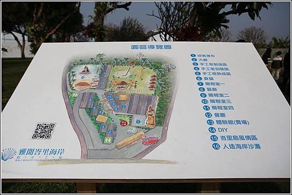 雅聞峇里海岸觀光工廠 (6)