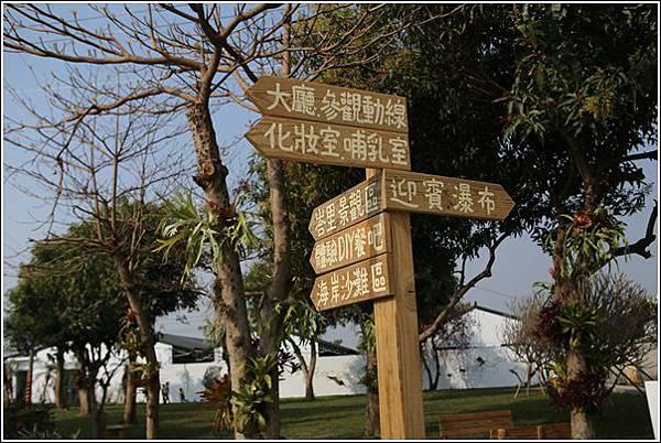 雅聞峇里海岸觀光工廠 (7)