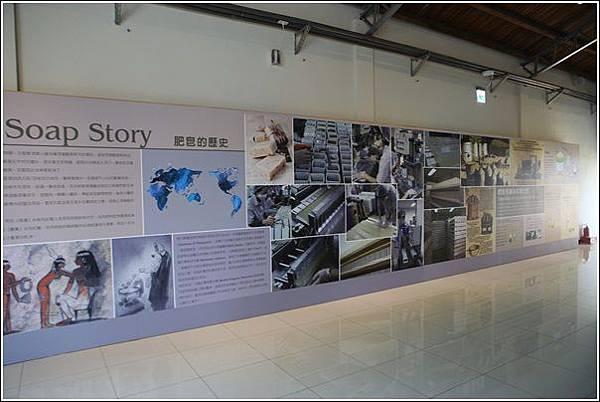 雅聞峇里海岸觀光工廠 (11)