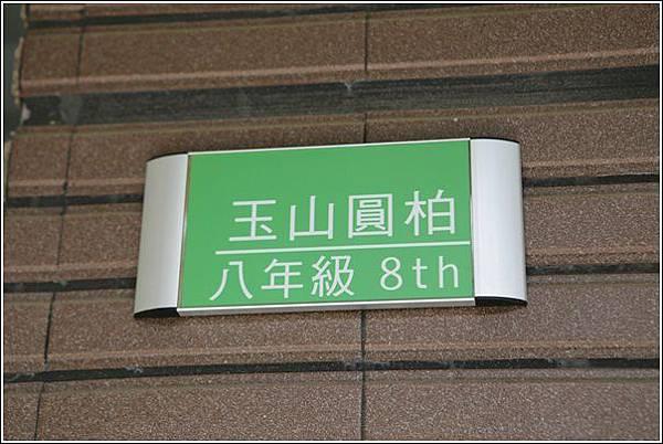 樟湖生態國民中小學 (36)