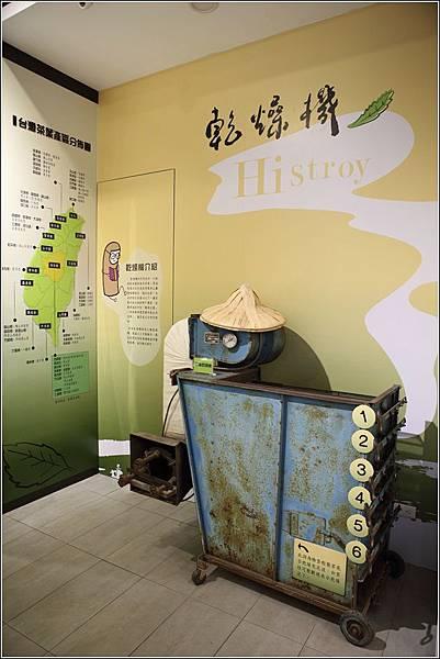 茶二指故事館 (8)